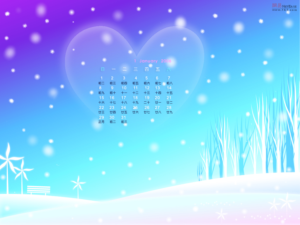 New Year's Day Wallpaper 12424