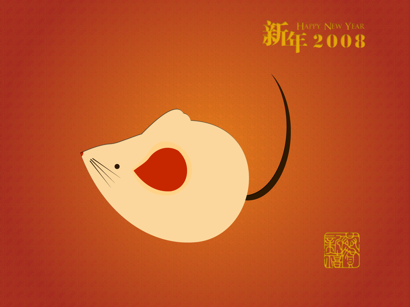 Rat Wallpaper 1694