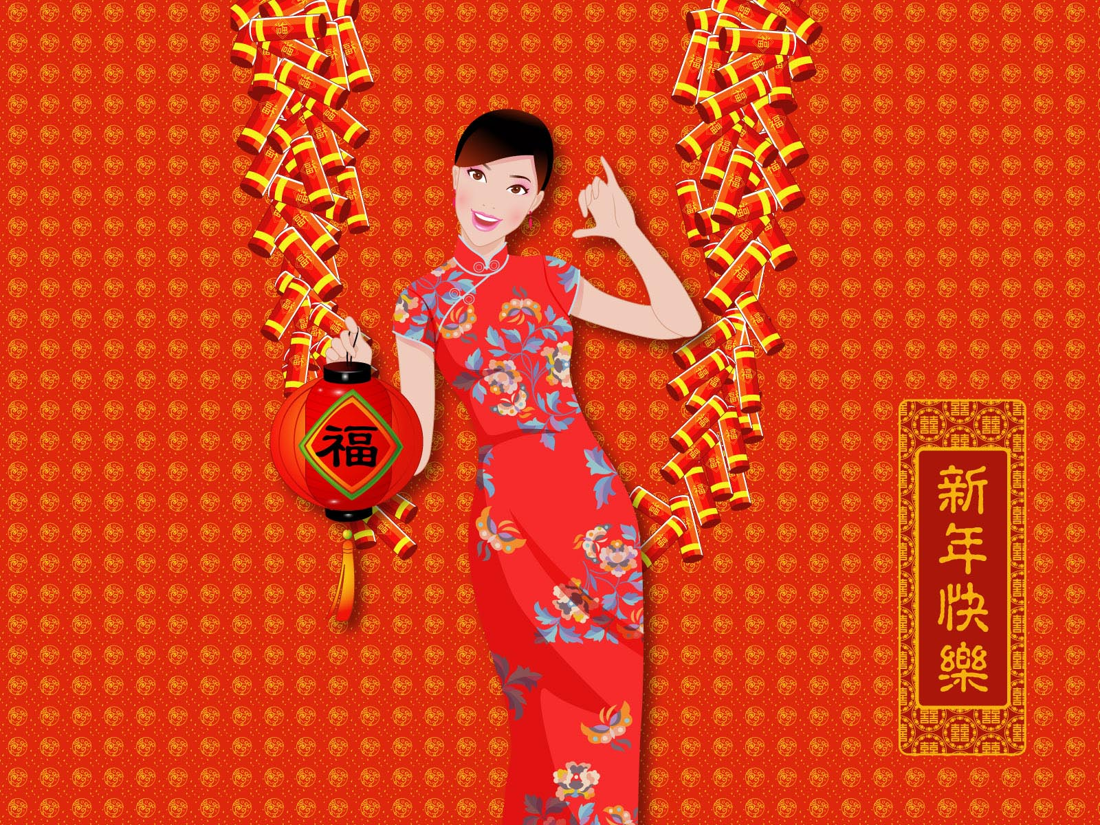 Vector Chinese New Year Wallpaper 3799