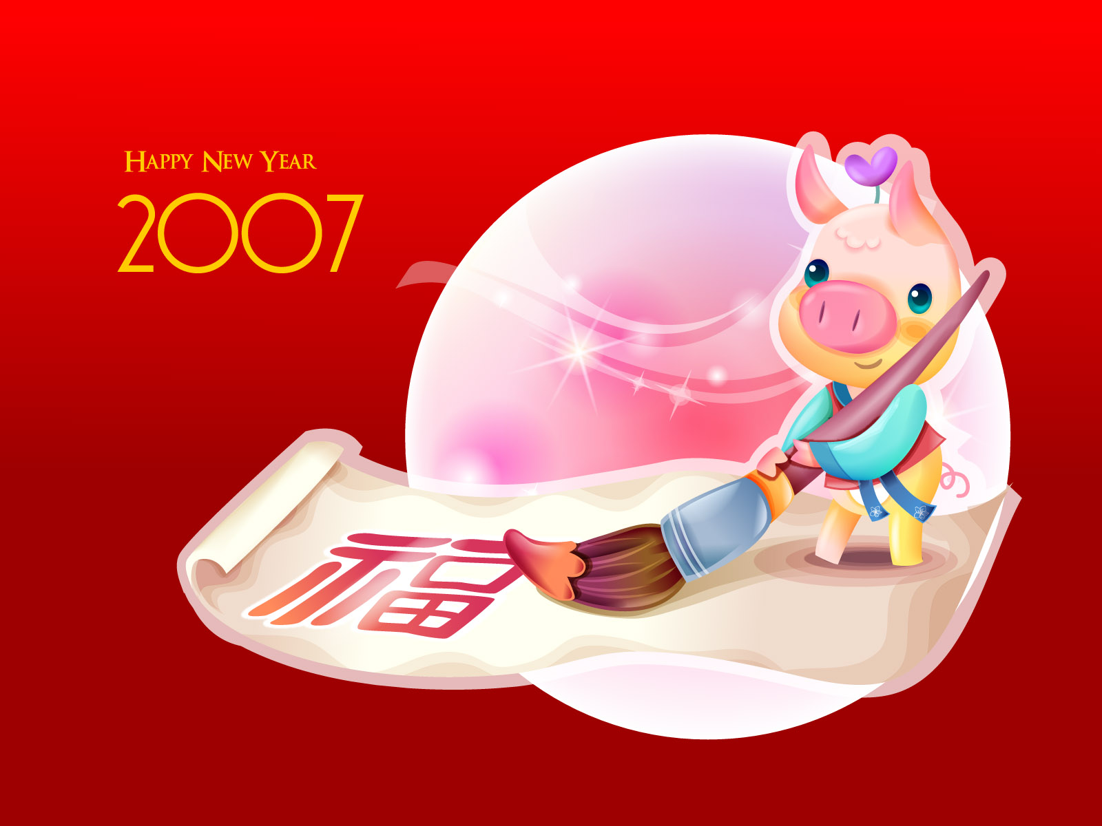 Vector Chinese New Year Wallpaper 4388
