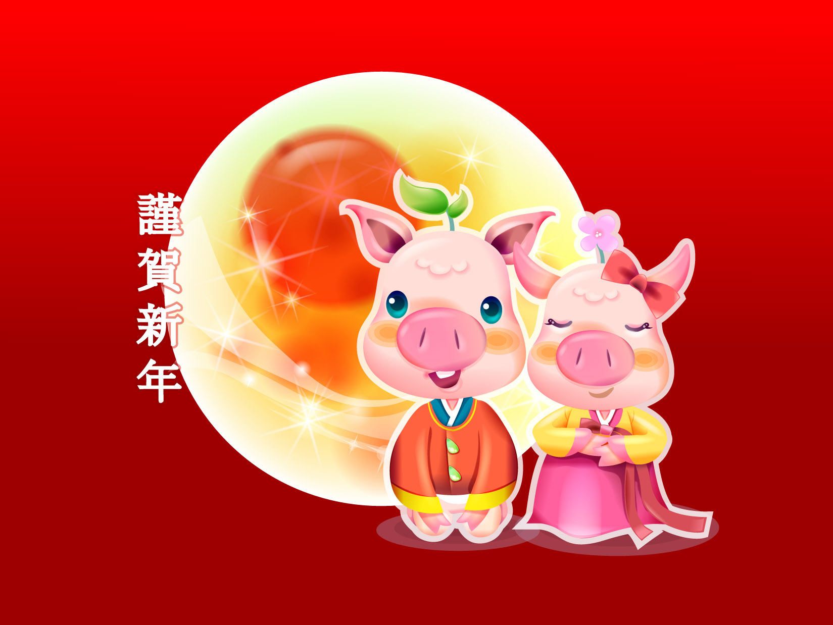 Vector Chinese New Year Wallpaper 5256