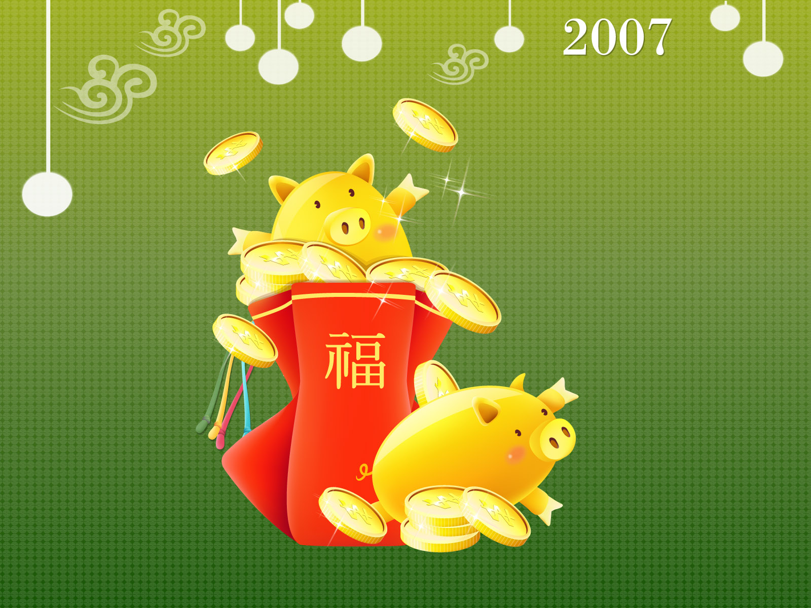 Vector Chinese New Year Wallpaper 5540