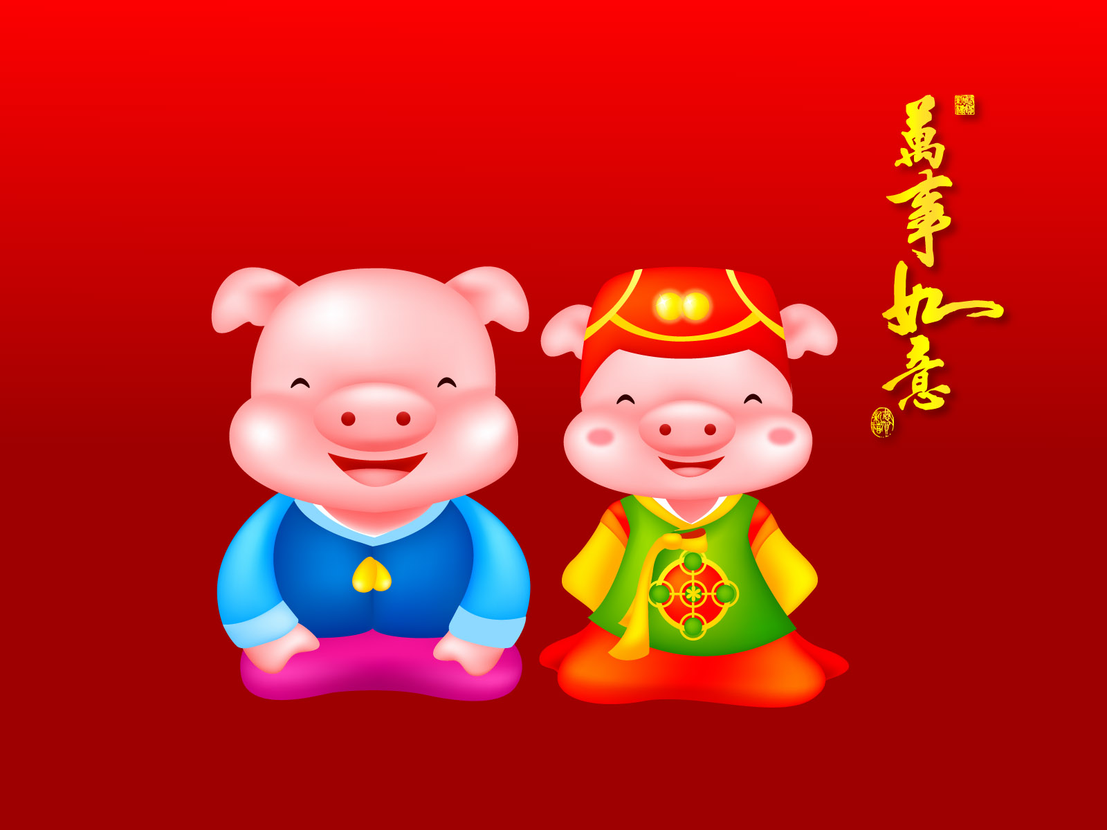 vector chinese new year wallpaper 5964