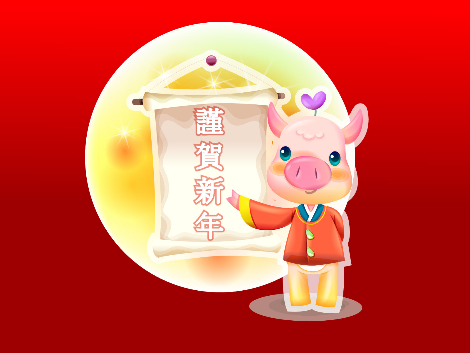 Vector Chinese New Year Wallpaper 6104