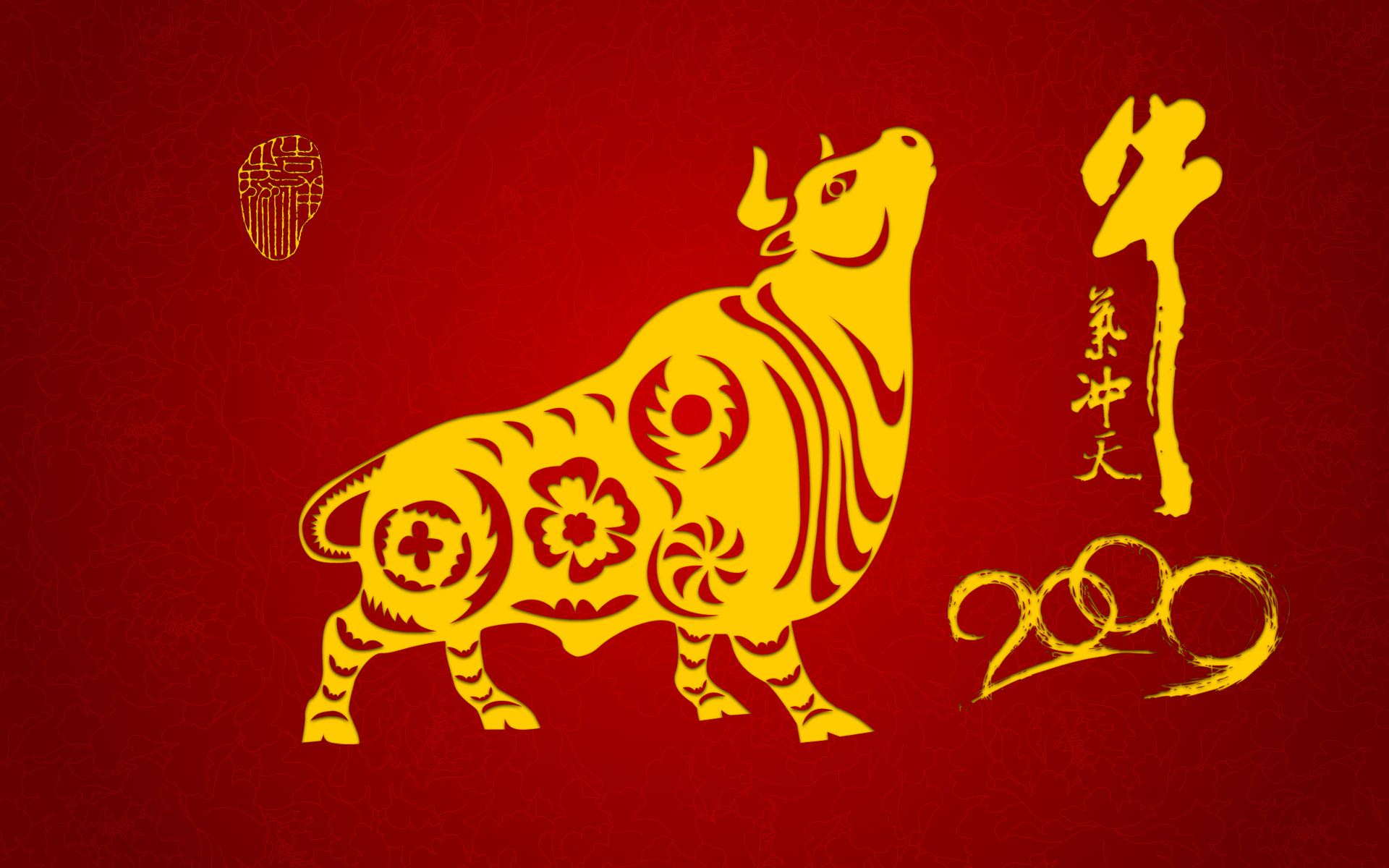 Bull wallpaper 6377 New Wallpapers Festival