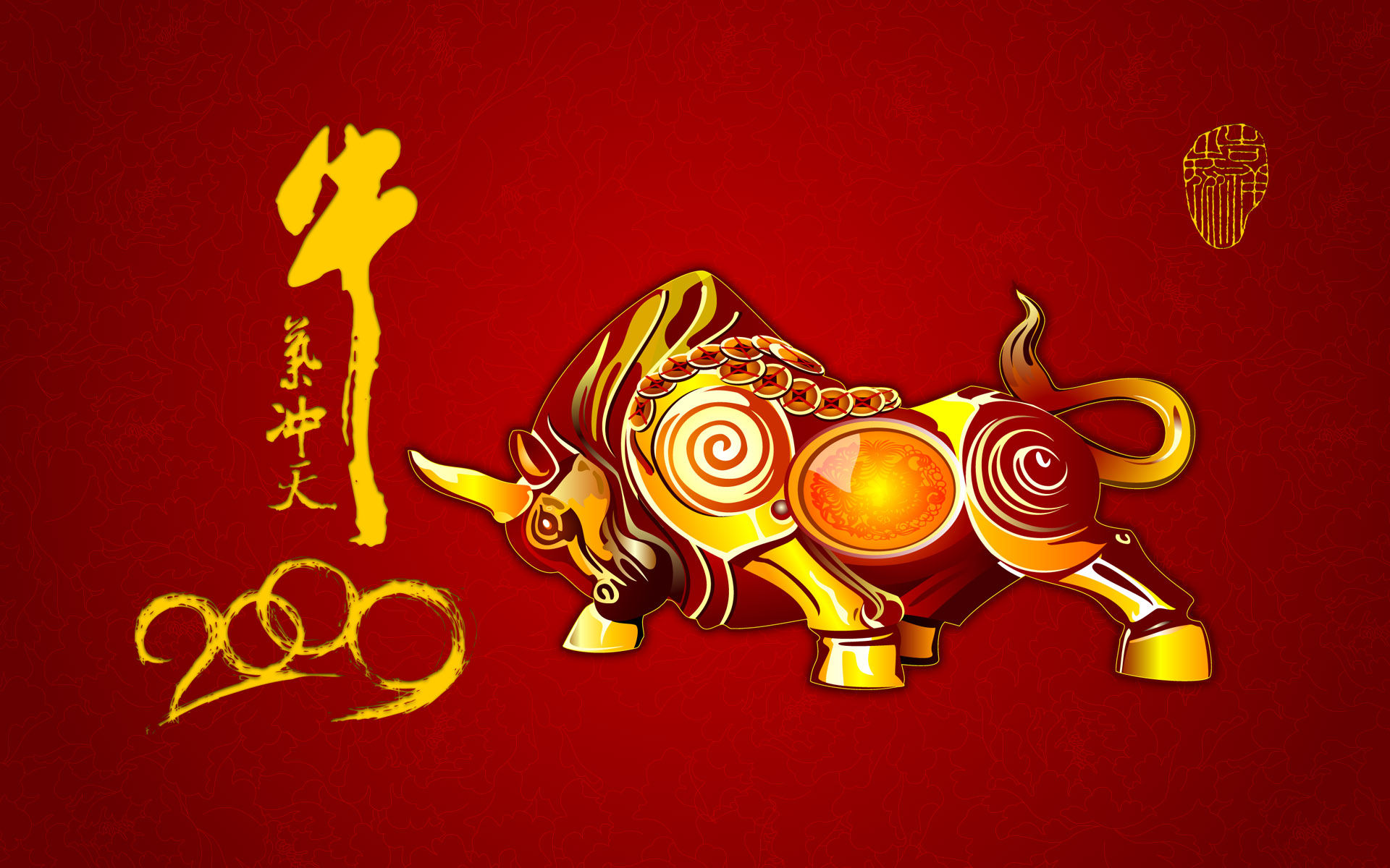 Bull wallpaper 7246 New Wallpapers Festival
