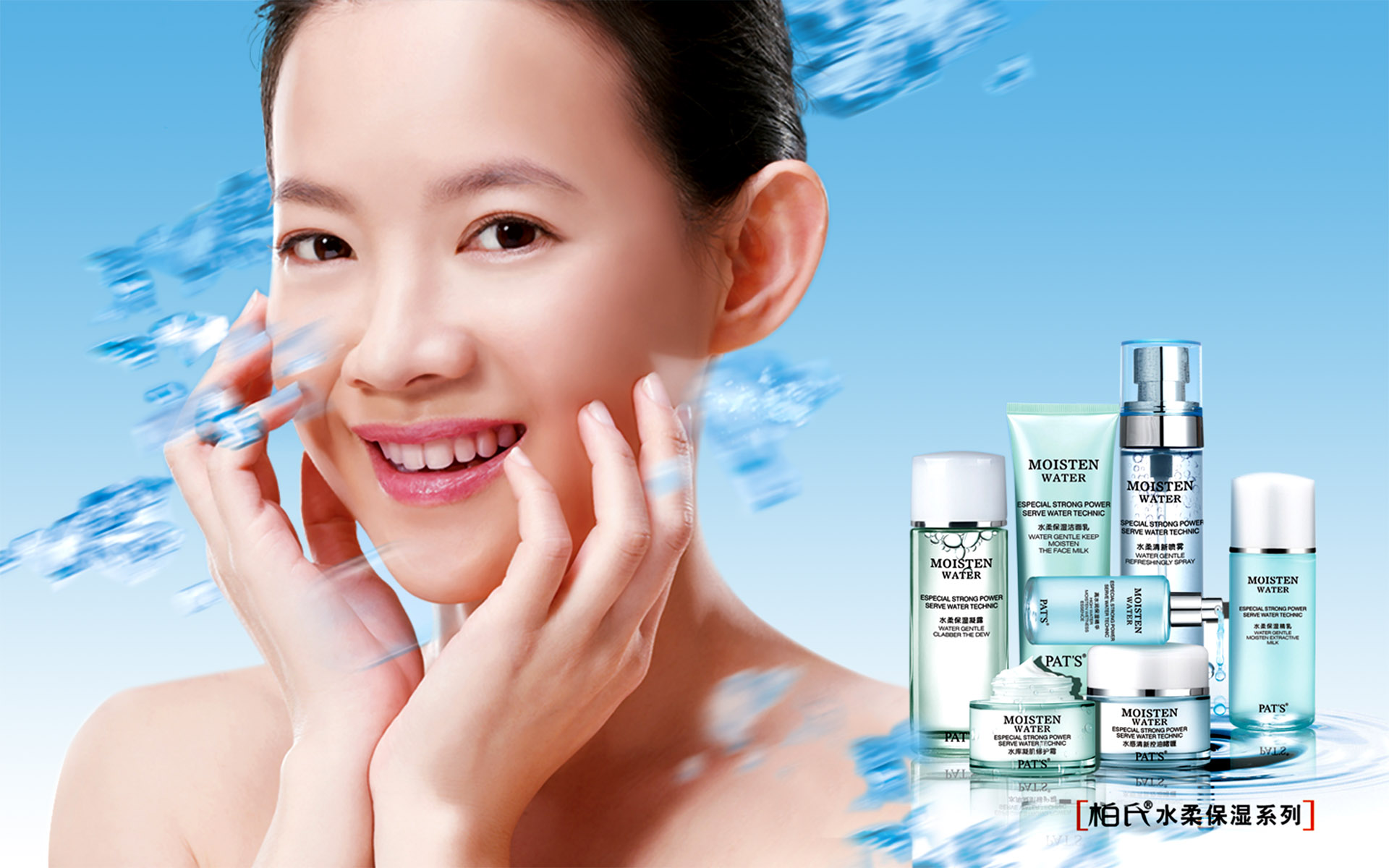 HD cosmetics ads wallpaper 2706