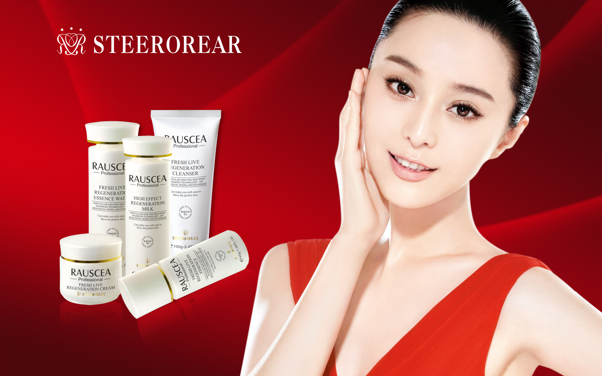 Cosmetic Advertising Wallpapers 6381