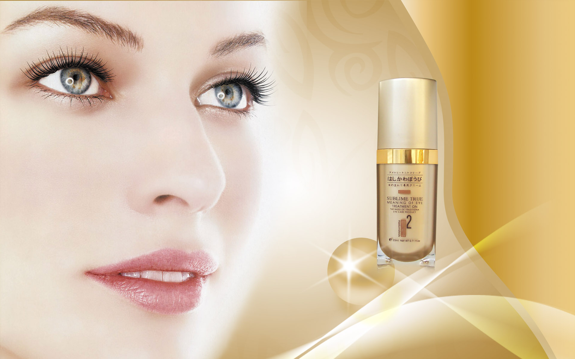 Cosmetic Advertising Wallpapers 6881 Cosmetic Advertising Brand