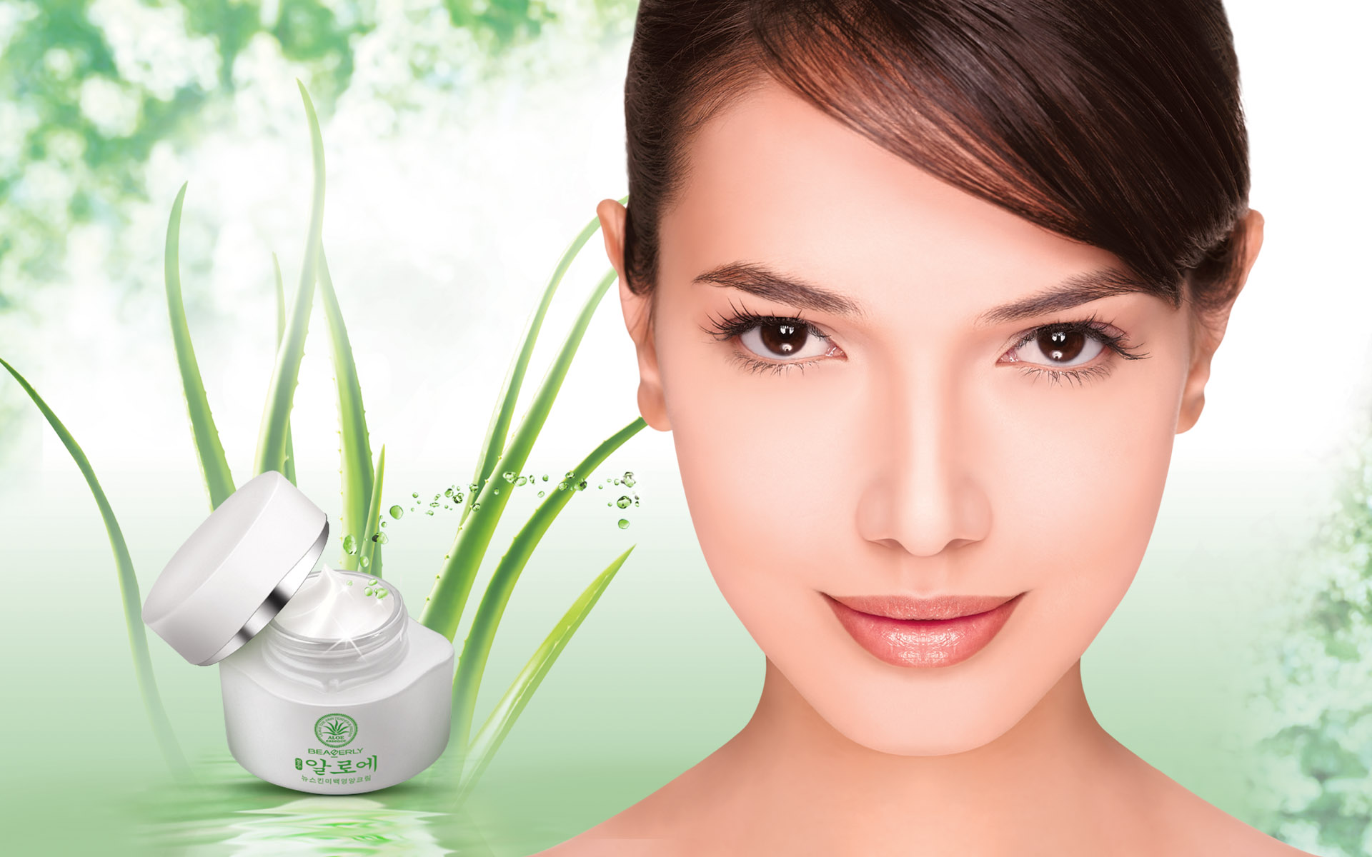 Cosmetic Advertising Wallpapers 9382