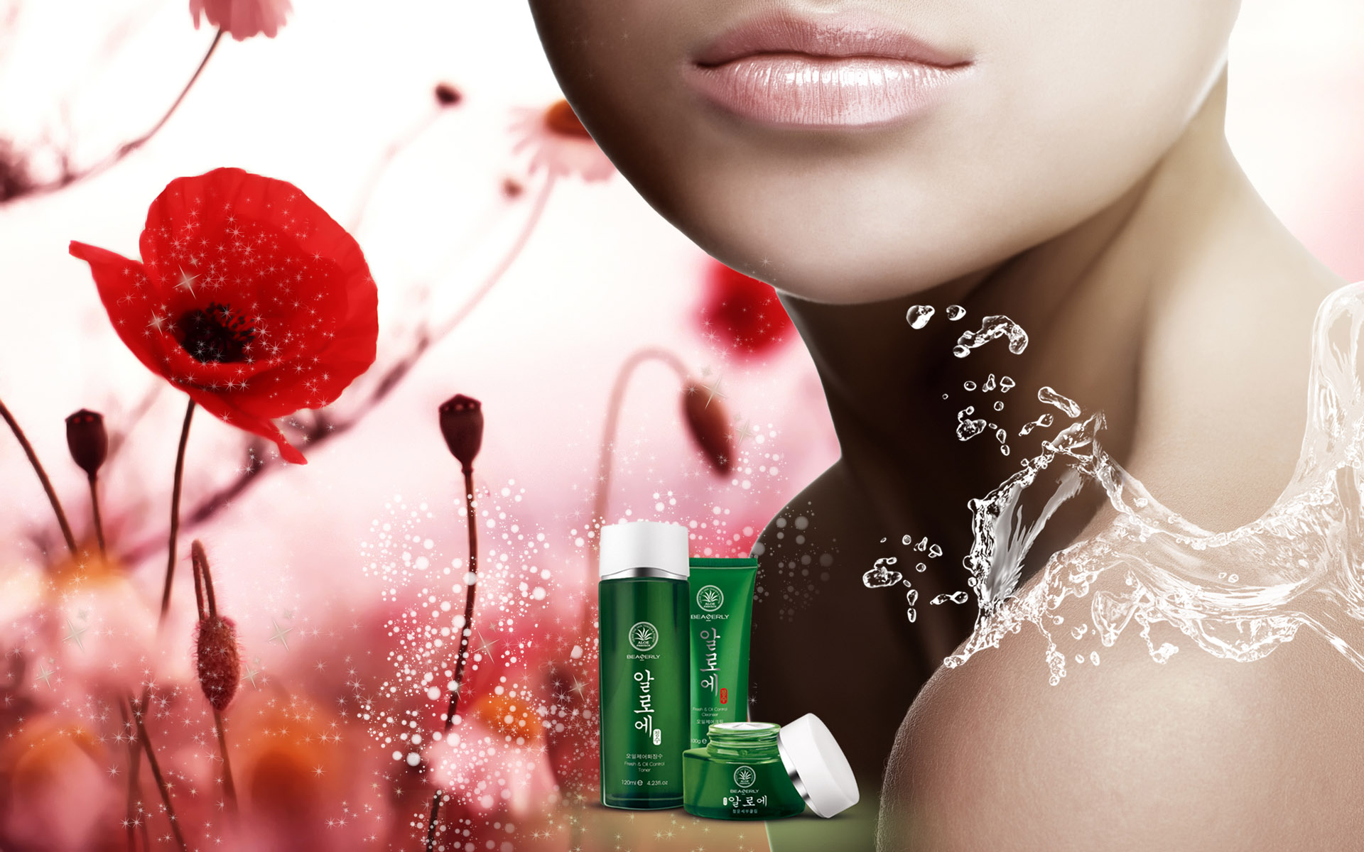 Cosmetic Advertising Wallpapers 9489