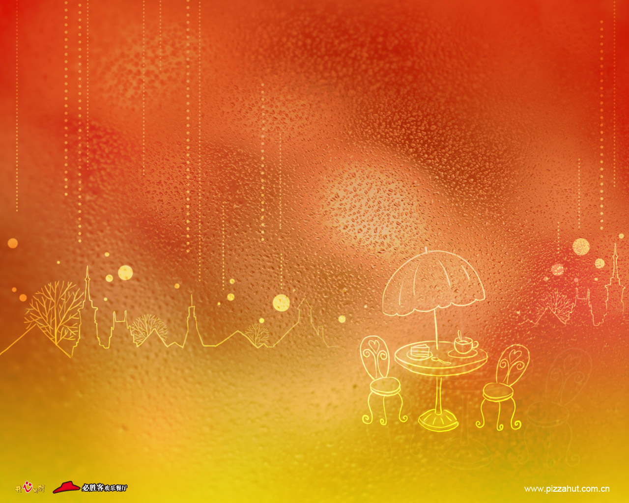 Pizza Hut Wallpaper 8849