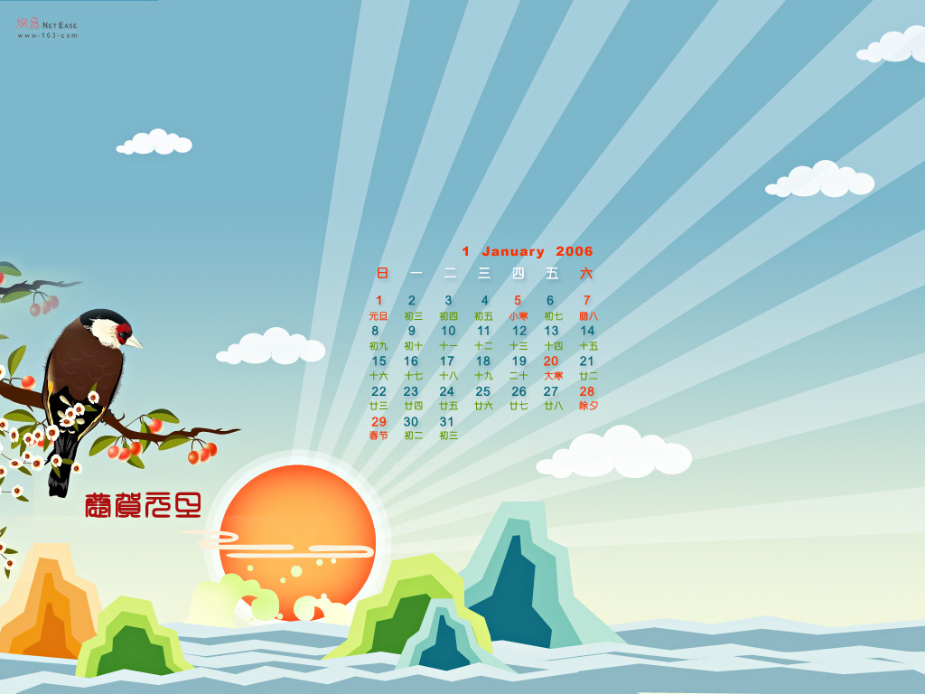 Korean Cartoon Wallpaper 1198