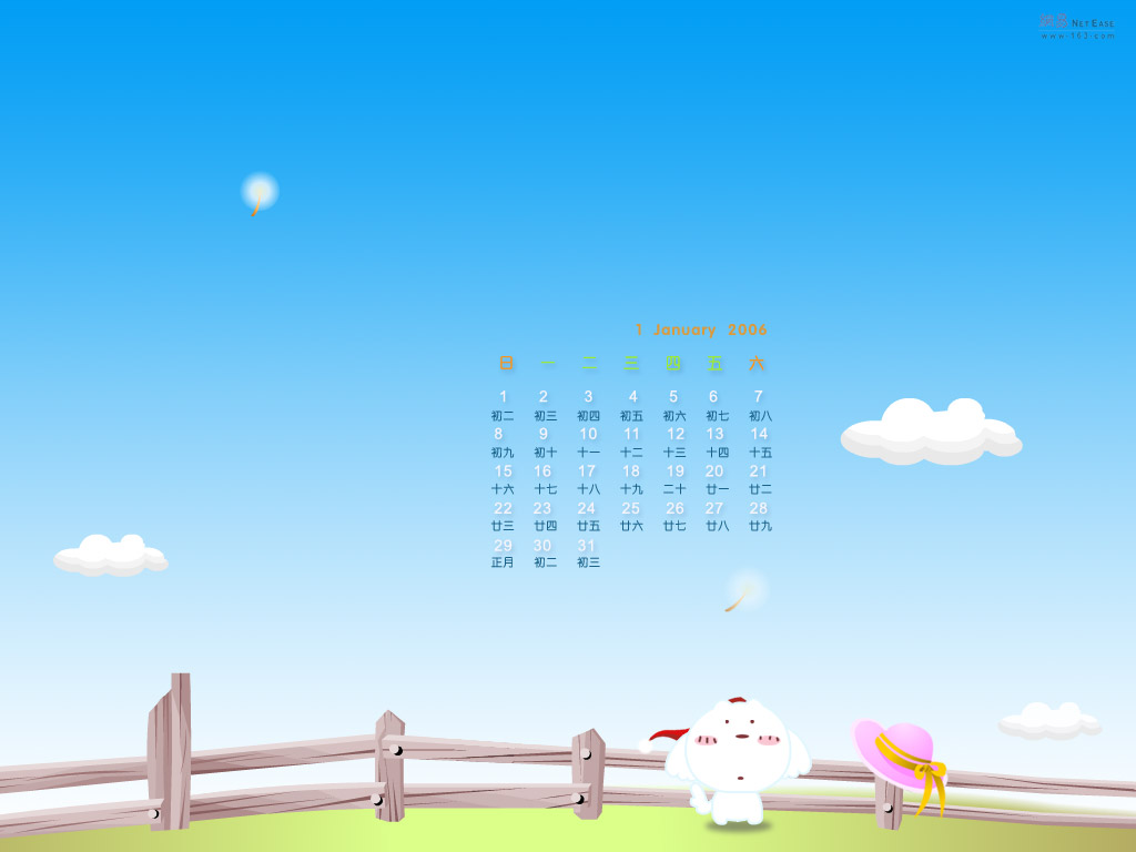 New Year's Day Wallpaper 151