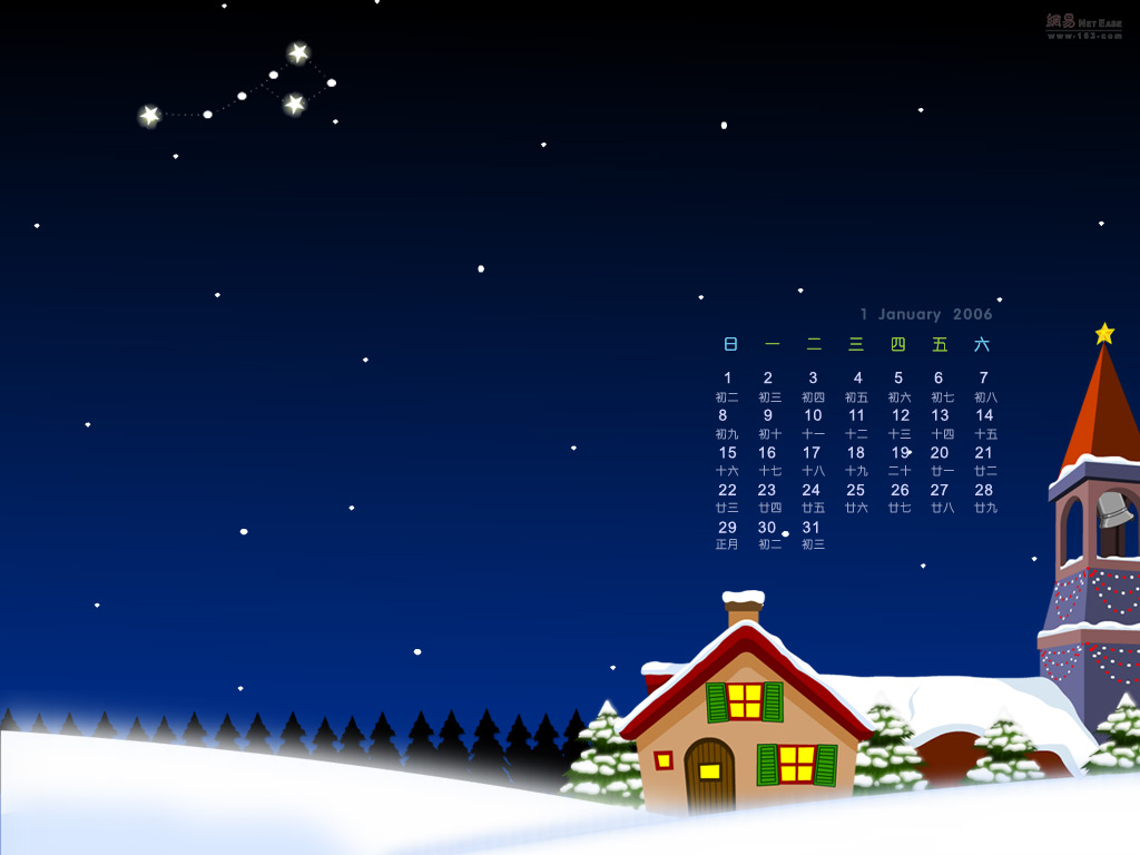 New Year's Day Wallpaper 851