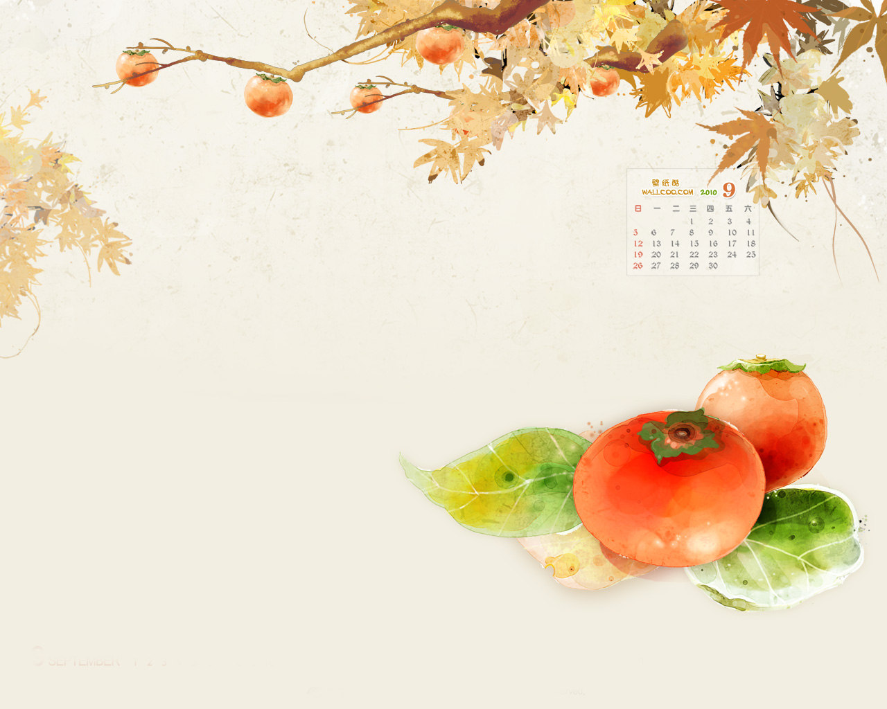 Wallpaper calendar years 13401