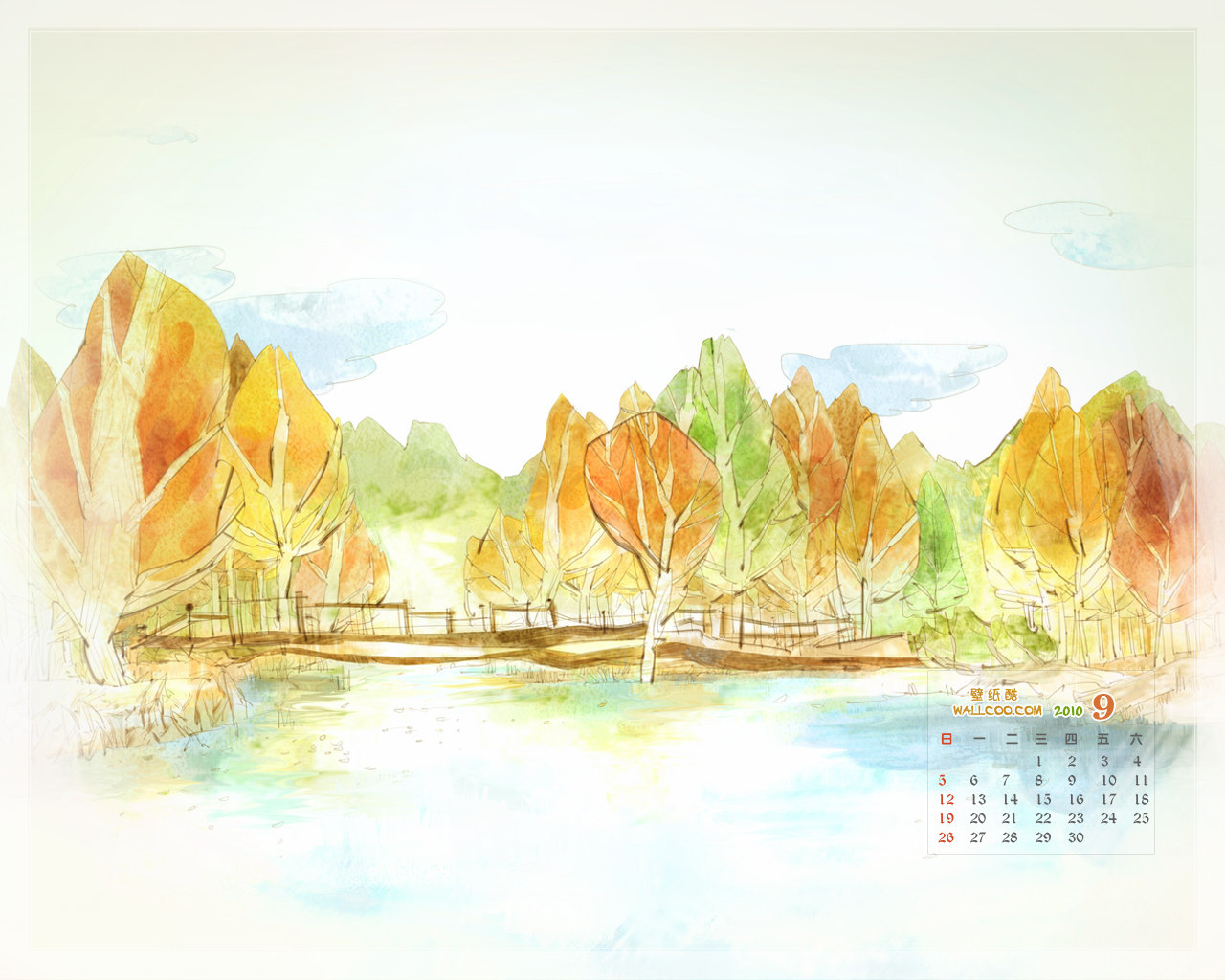 Wallpaper calendar years 13480