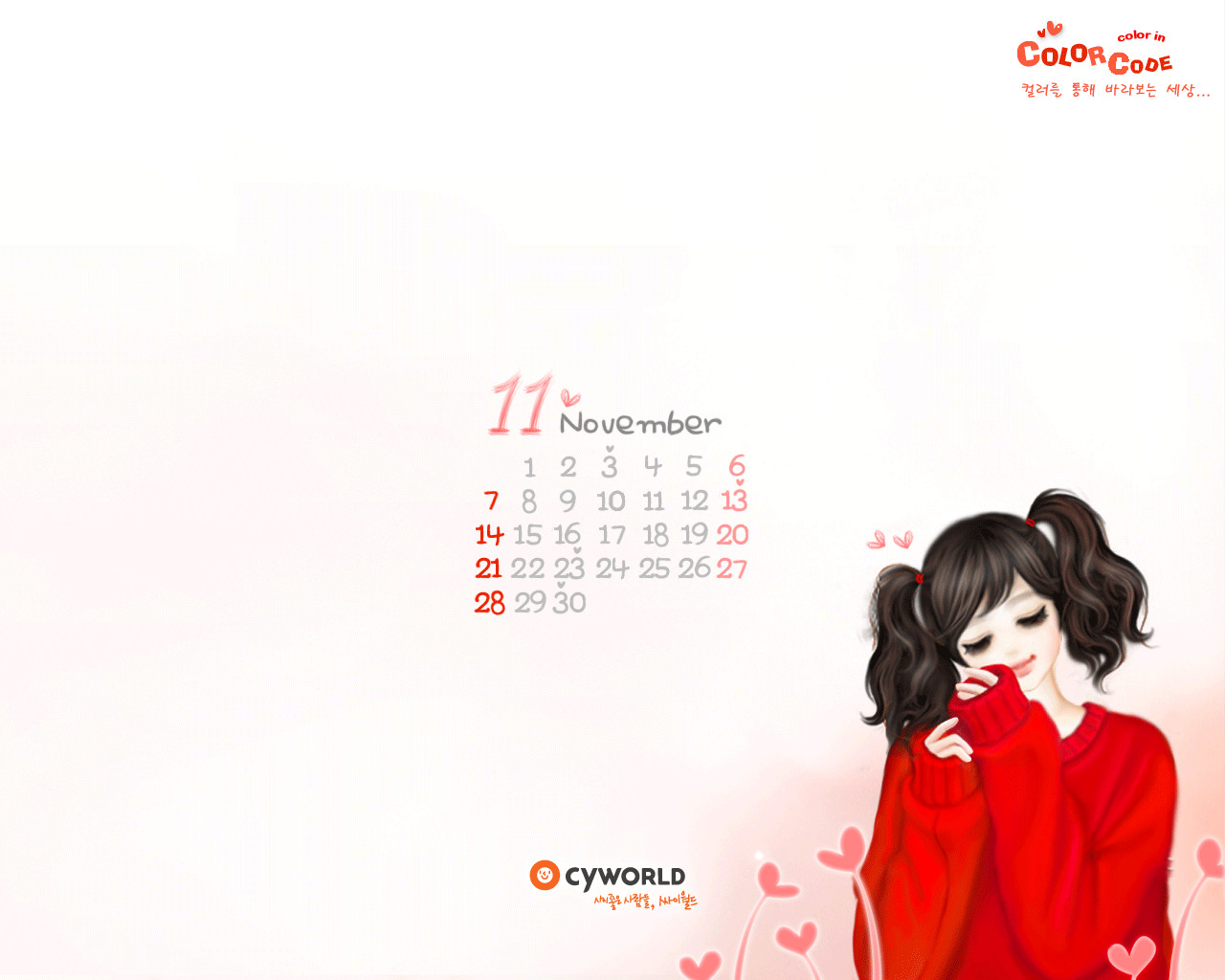 South Korean illustration Calendar Wallpaper March 17615