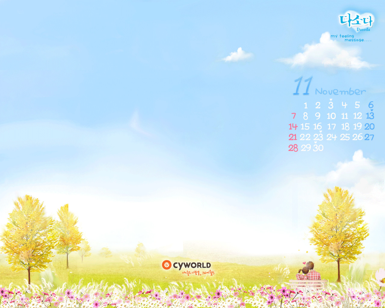 South Korean illustration Calendar Wallpaper March 17667