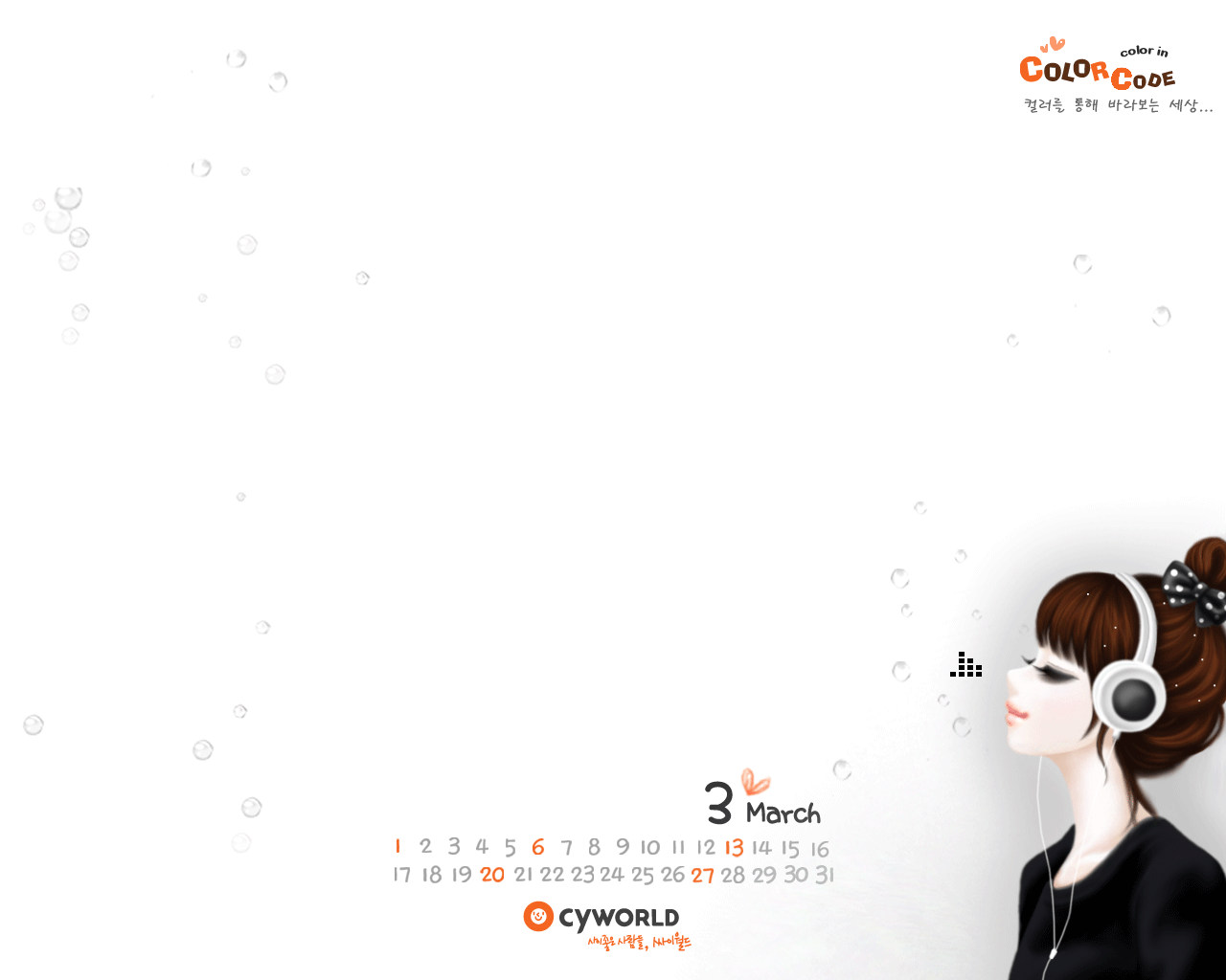 Calendar Wallpaper of the month 21460