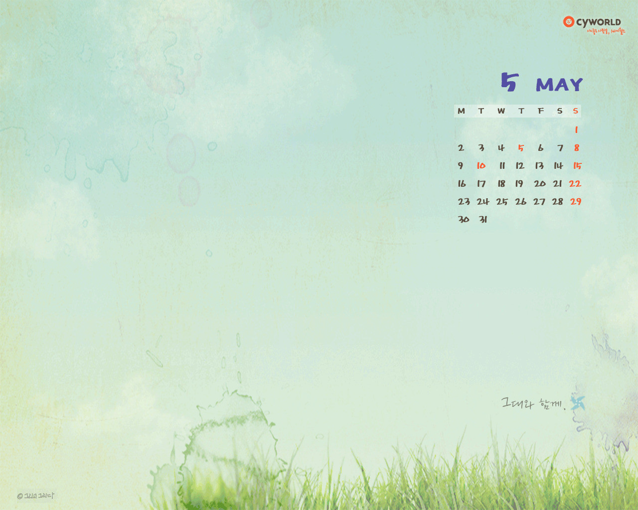 In January Calendar Wallpaper 29617