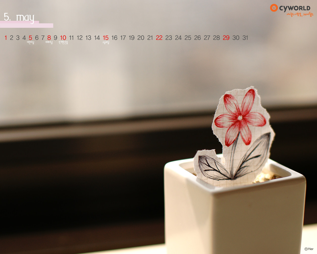 In January Calendar Wallpaper 29623