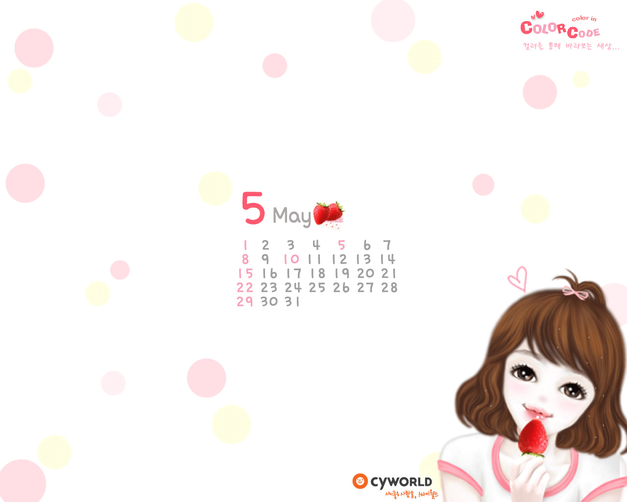 In January Calendar Wallpaper 29639