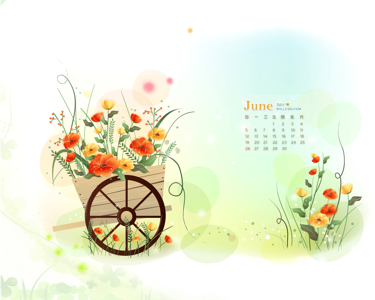 In January Calendar Wallpaper 29678