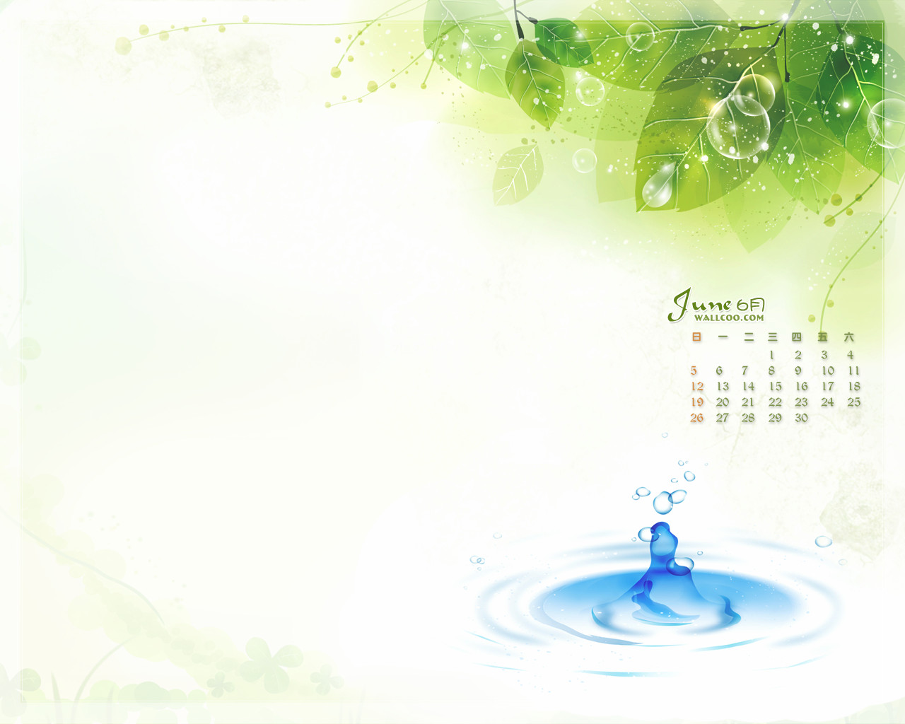 In January Calendar Wallpaper 29682