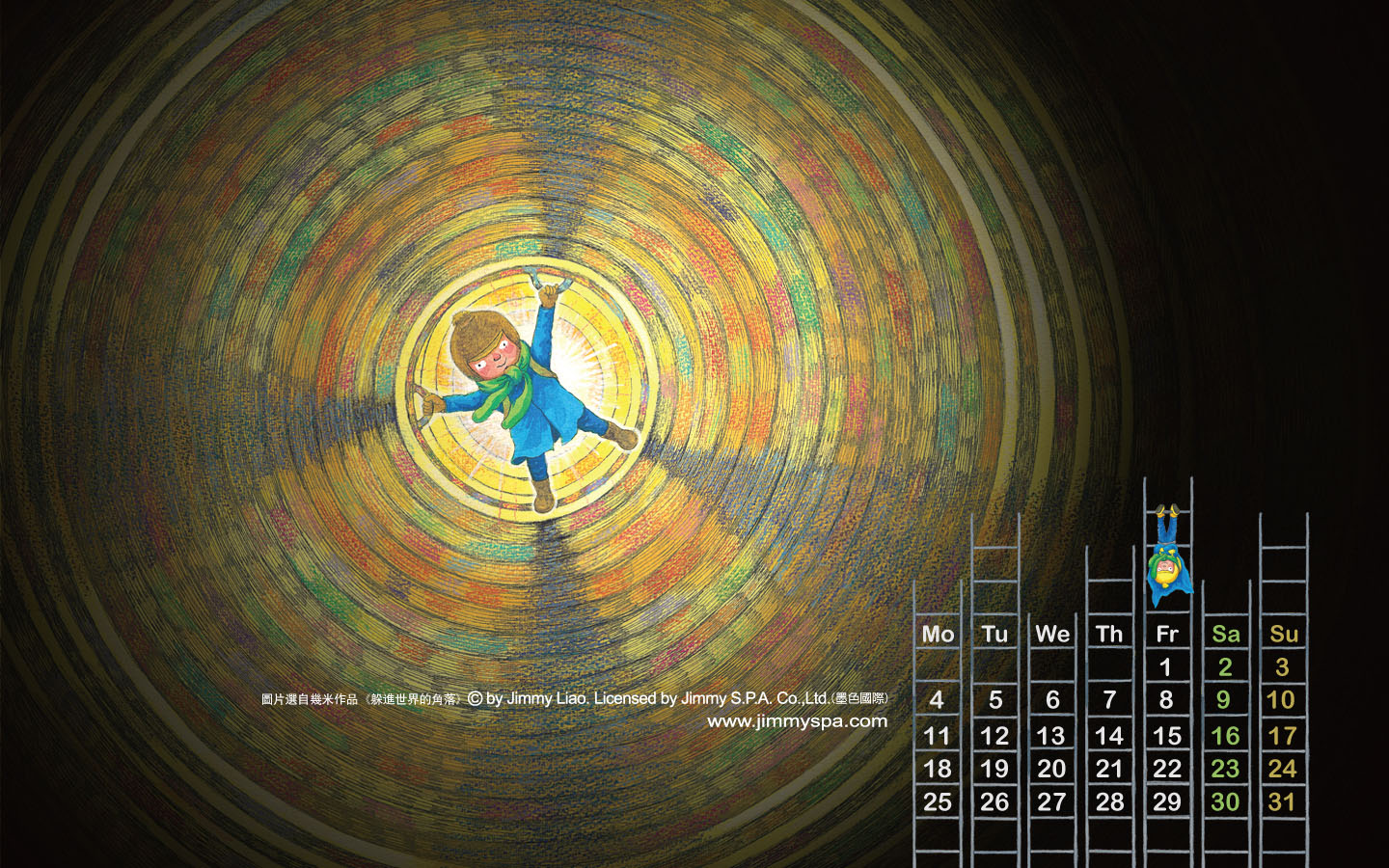 In January Calendar Wallpaper 29732
