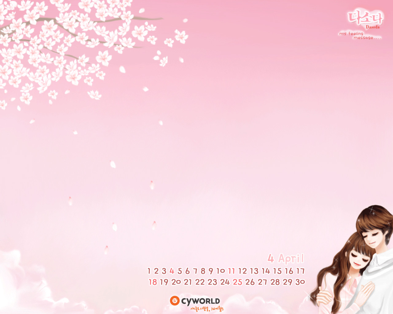 In January calendar wallpaper 3818