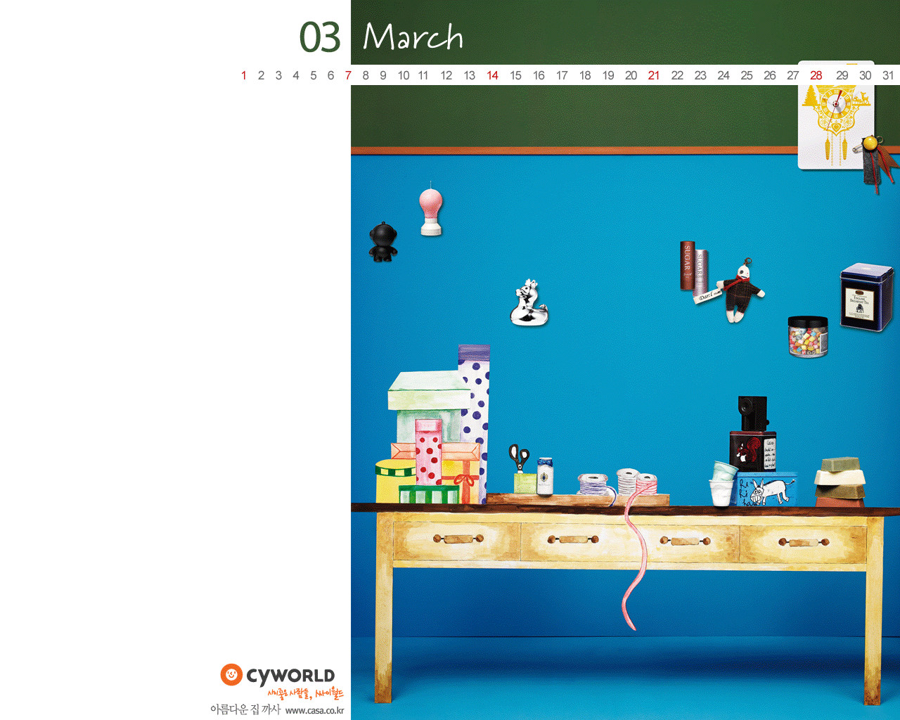 Calendar for March Widescreen 502