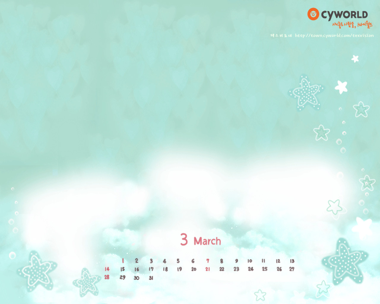 Calendar for March Widescreen 677