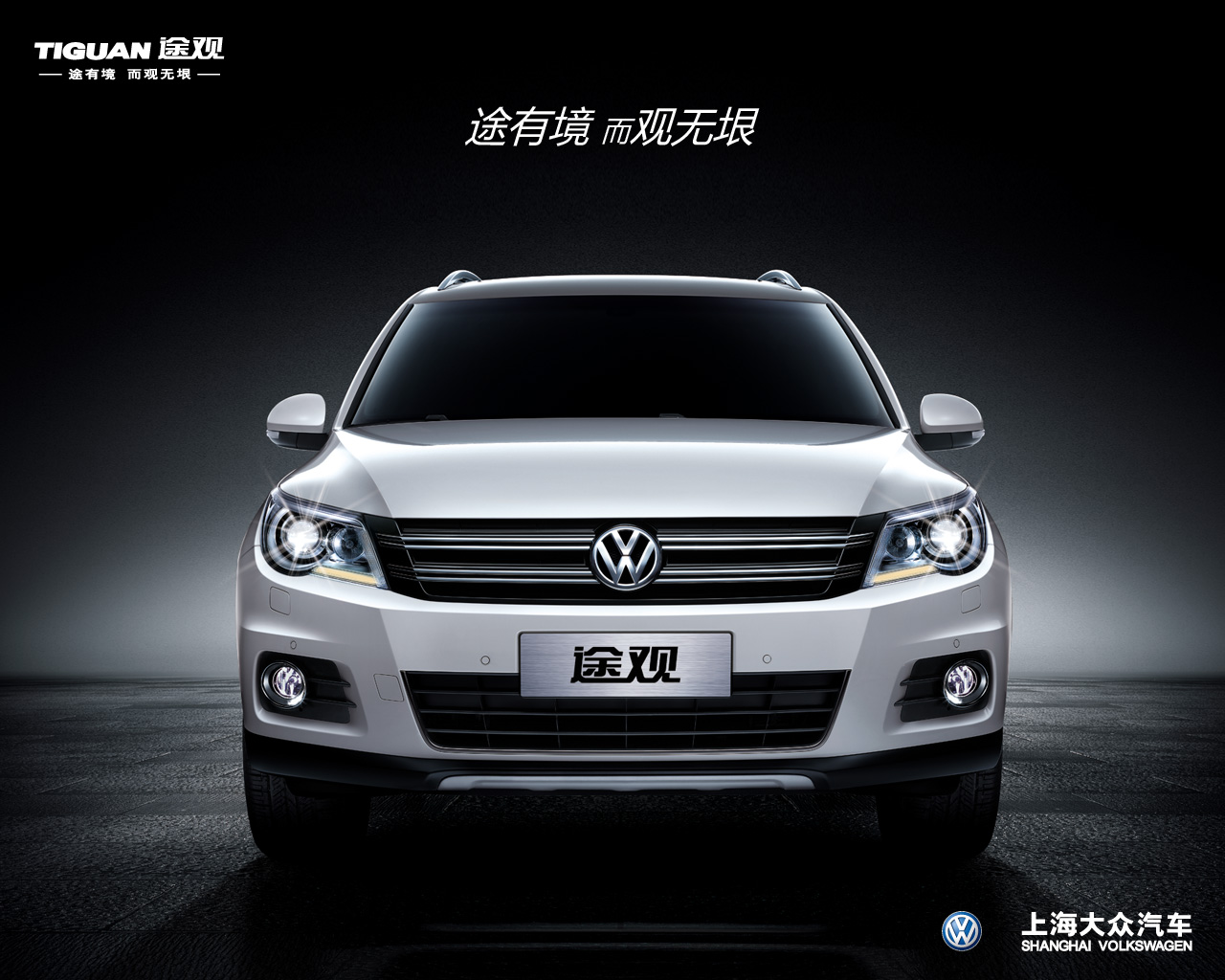 Volkswagen Wallpapers 15309