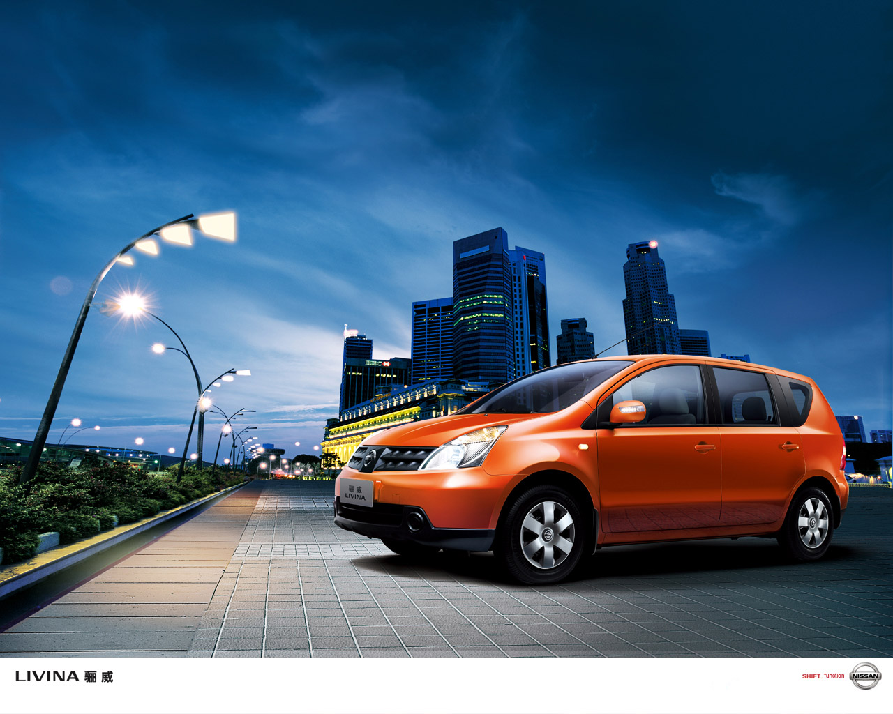 Dongfeng Nissan Wallpapers 15915