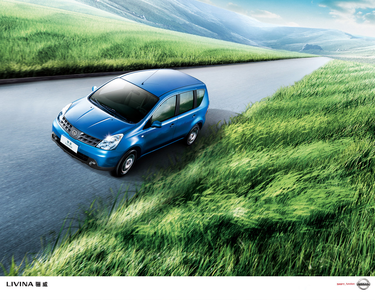 Dongfeng Nissan Wallpapers 16033