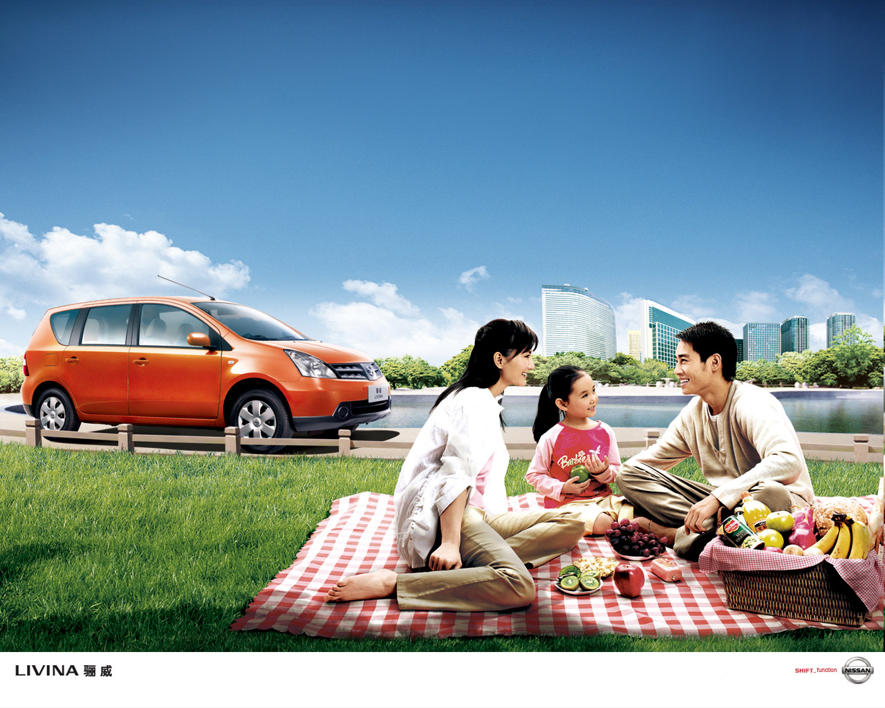 Dongfeng Nissan Wallpapers 16151