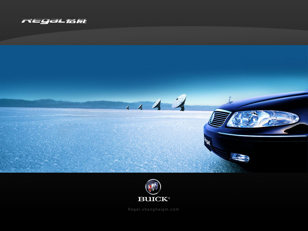 Cool car wallpaper high definition 6895