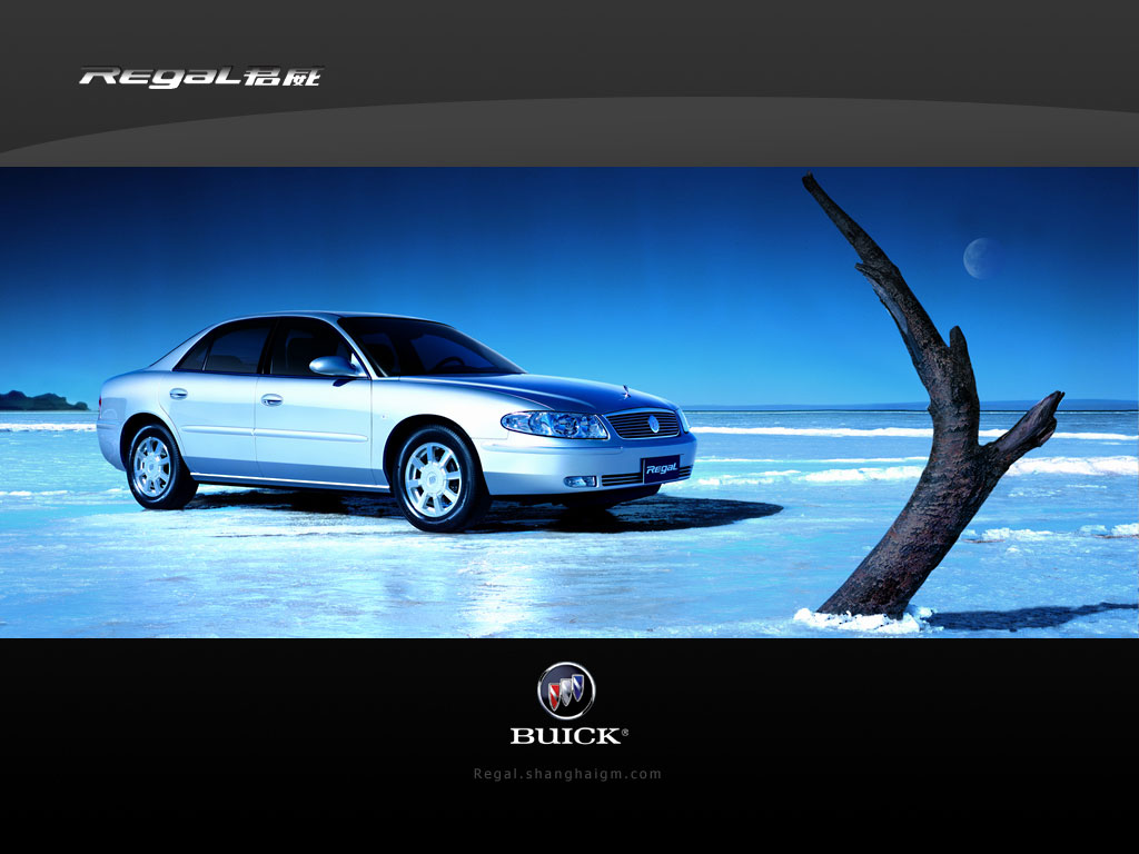 Cool car wallpaper high definition 7019