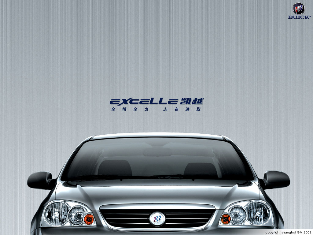 Cool car wallpaper high definition 7142