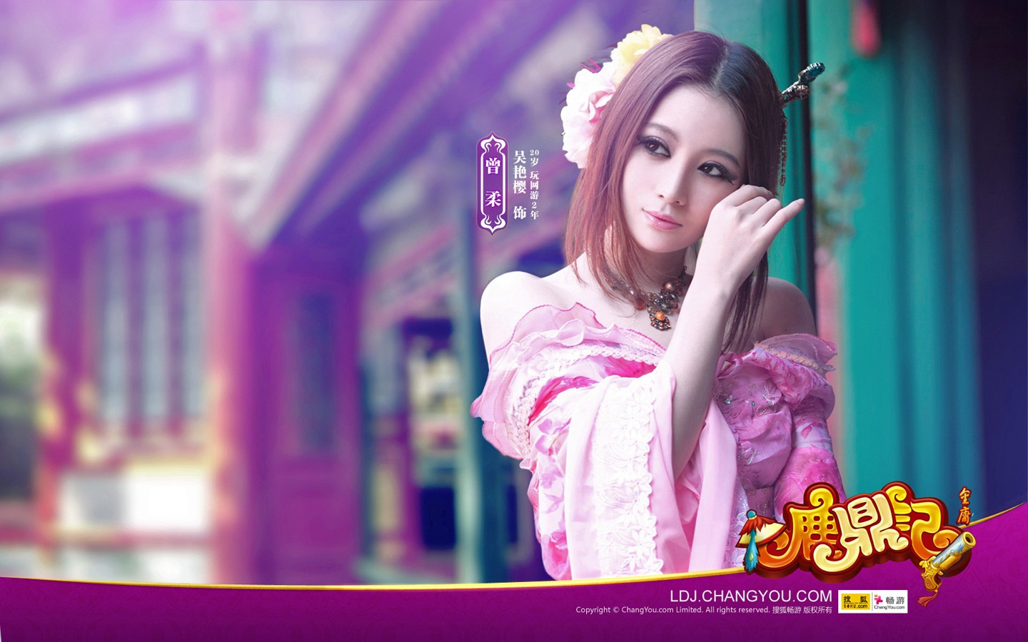 Deer Game Cosplay Official beautiful wallpaper 29842