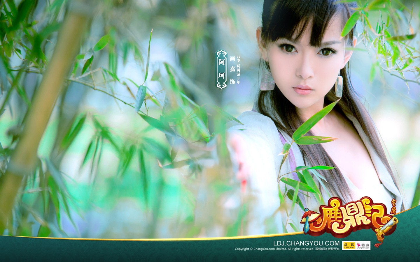 Deer Game Cosplay Official beautiful wallpaper 29876