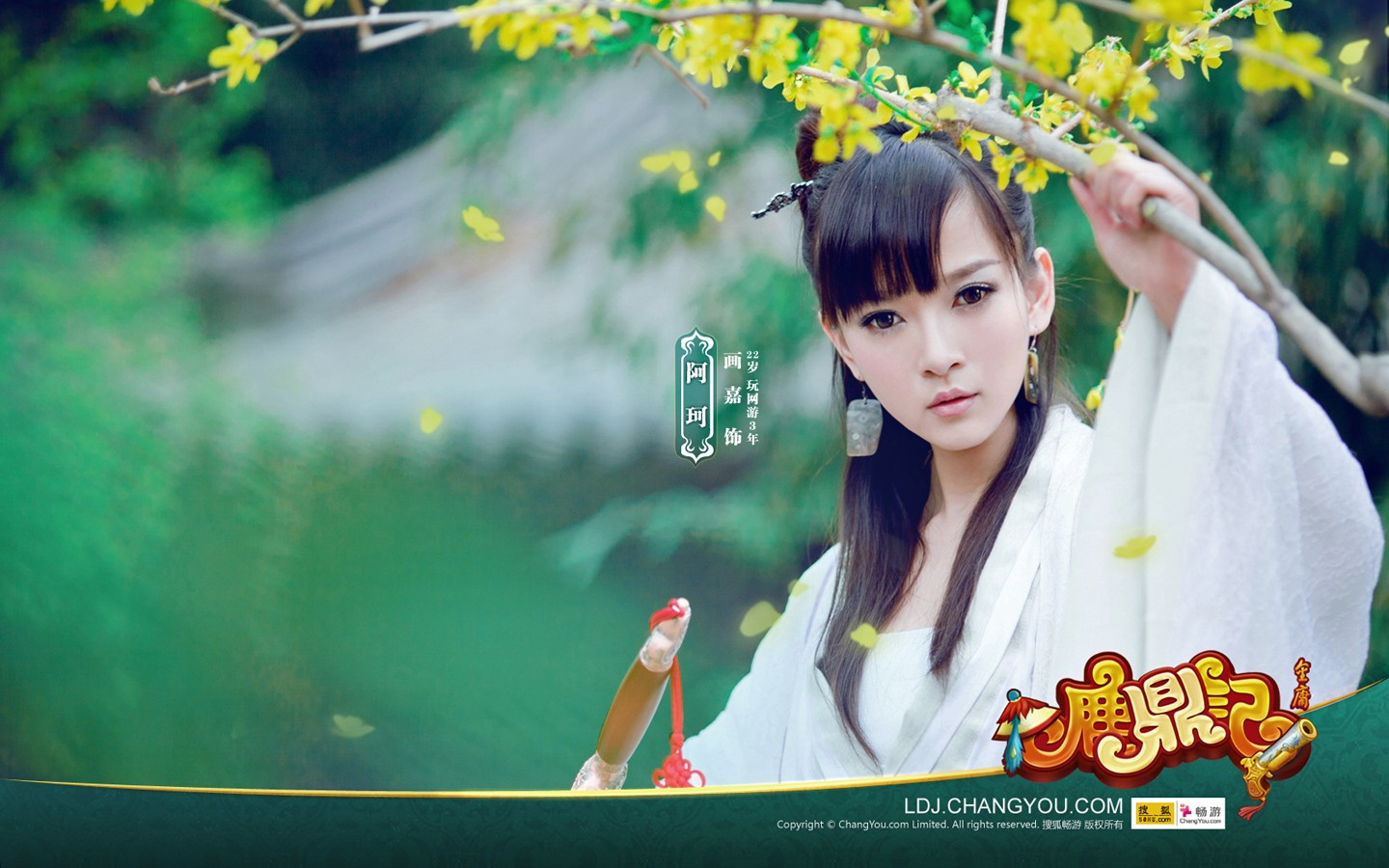 Deer Game Cosplay Official beautiful wallpaper 29878