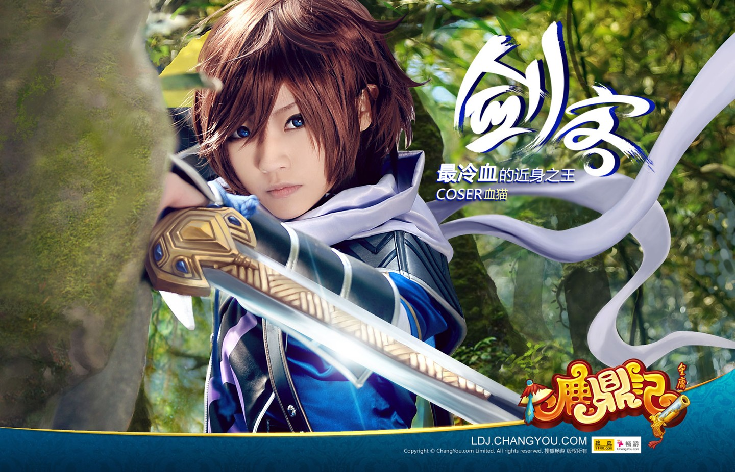 Deer Game Cosplay Official beautiful wallpaper 29880