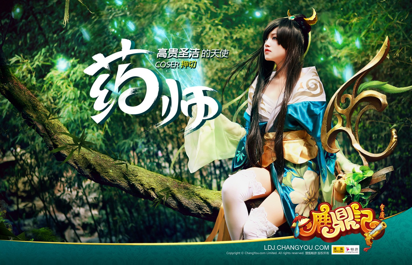 Deer Game Cosplay Official beautiful wallpaper 29882