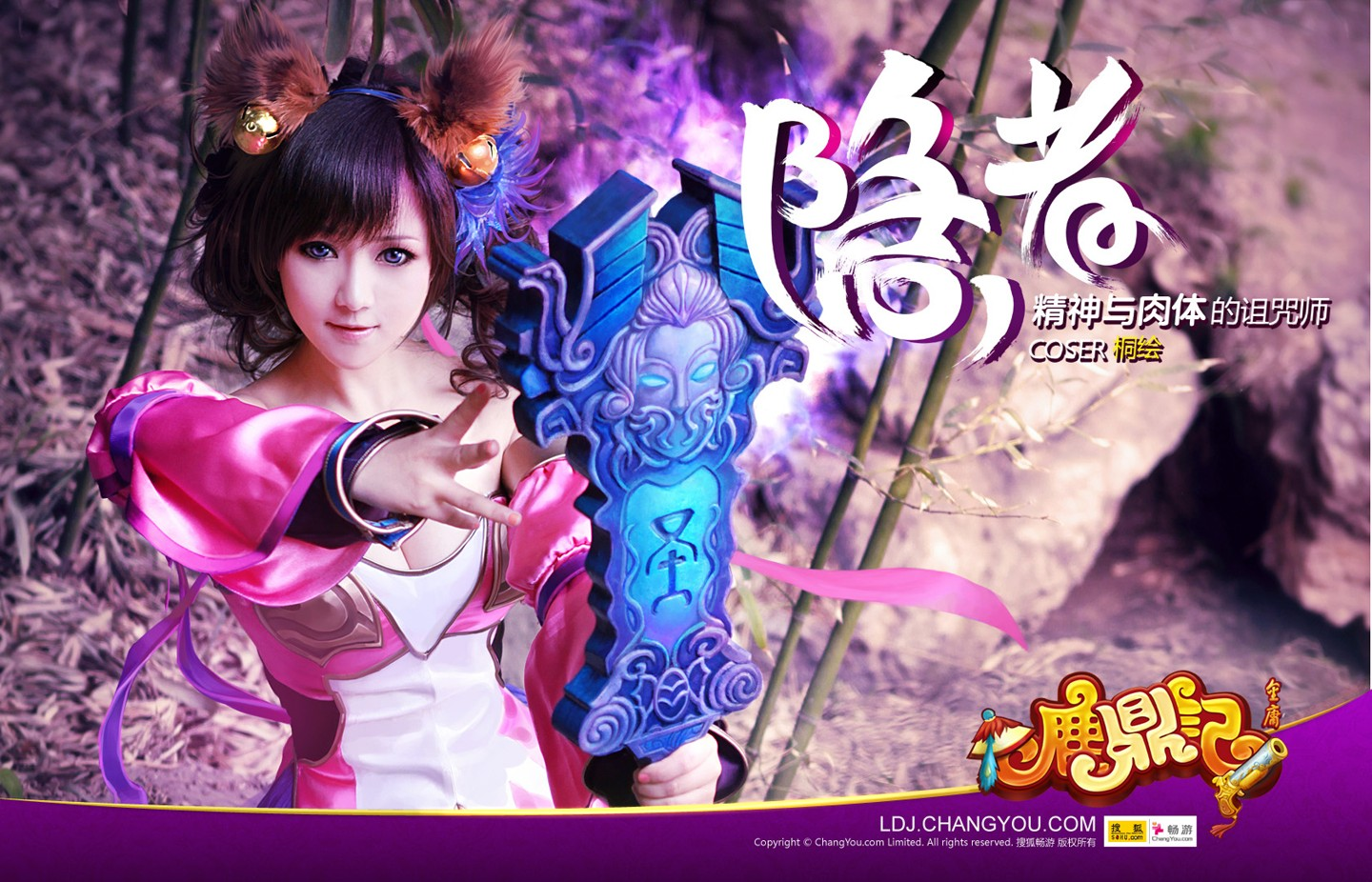 Deer Game Cosplay Official beautiful wallpaper 29887