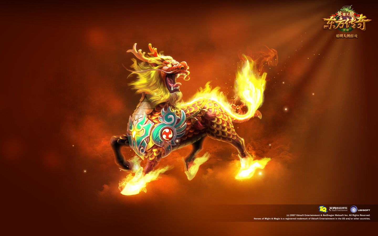 "Online games, ""Magic Online"" wallpaper 30006"