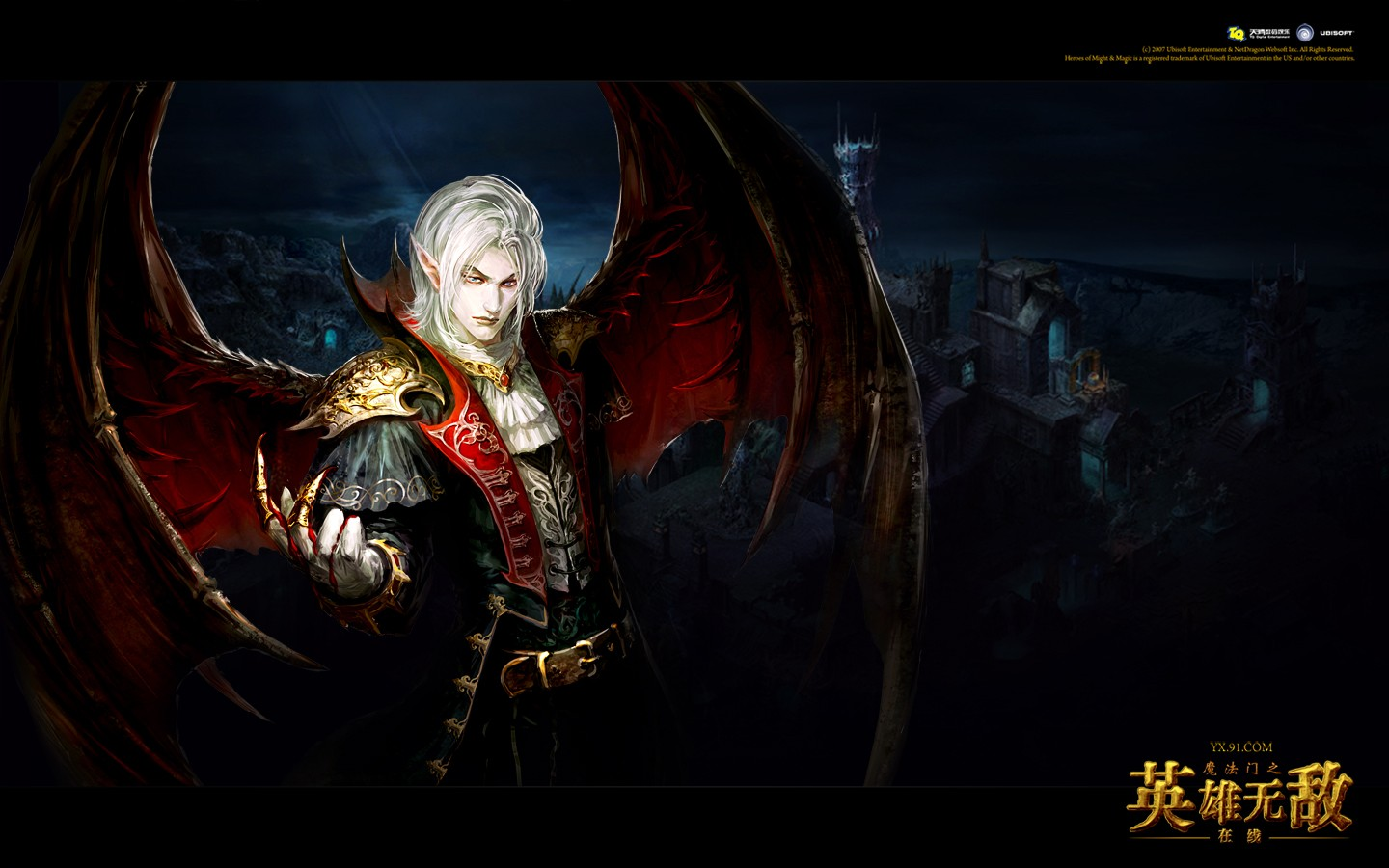 "Online games, ""Magic Online"" wallpaper 30042"