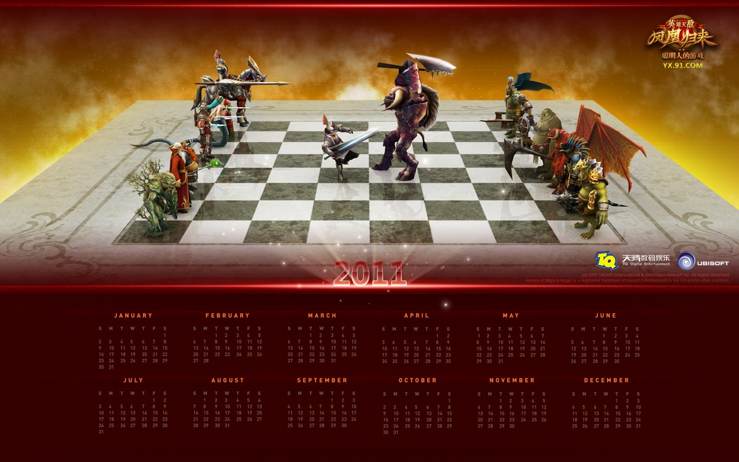"Online games, ""Magic Online"" wallpaper 30048"