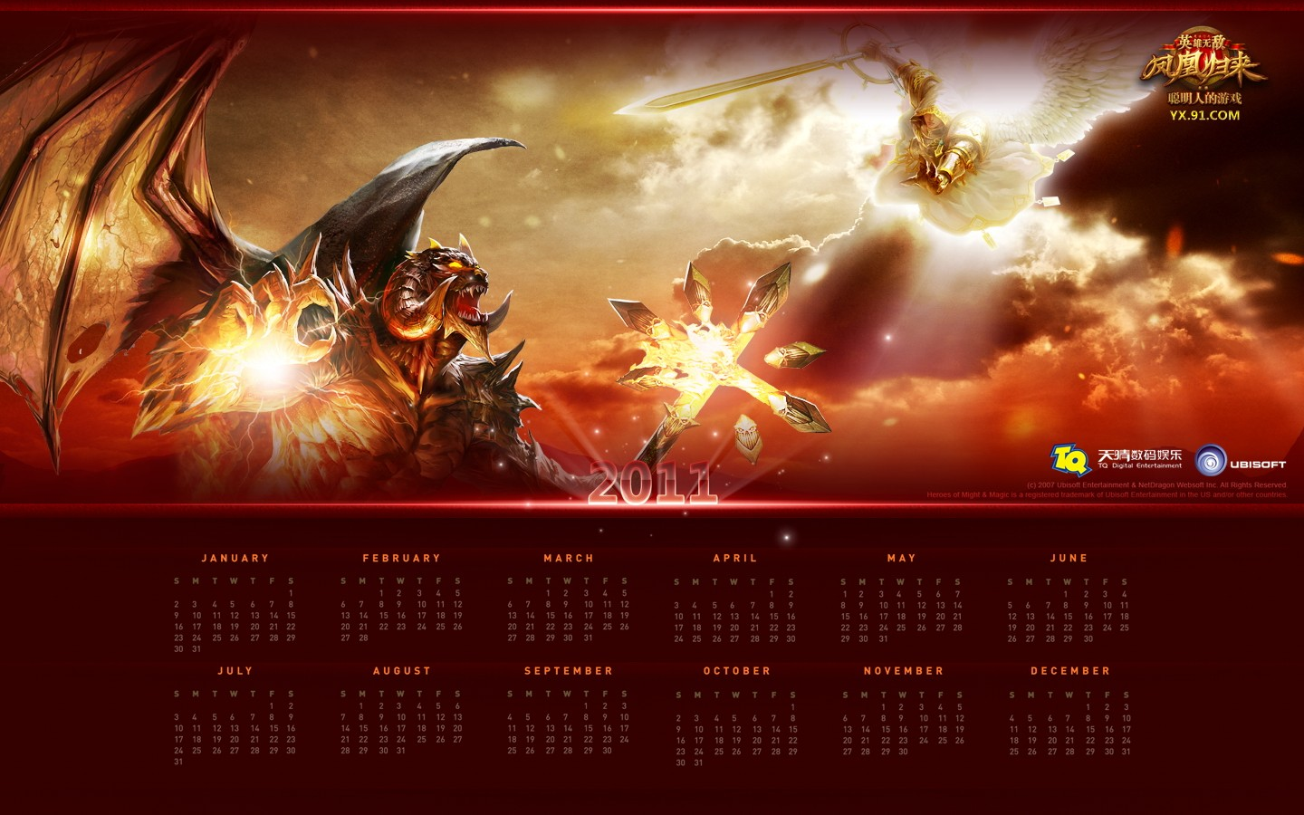 "Online games, ""Magic Online"" wallpaper 30050"